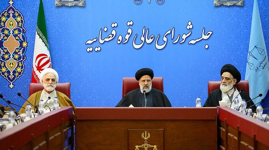 سخنان آیت الله رئیسی در جلسه شورای عالی قوه قضاییه
