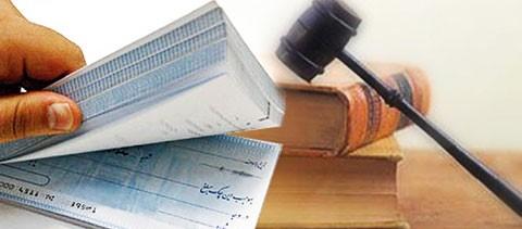 وکیل دادگستری - وکیل حقوقی - قوانین تقسیط جزای نقدی