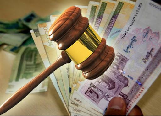 وکیل حقوقی - قوانین تقسیط جزای نقدی